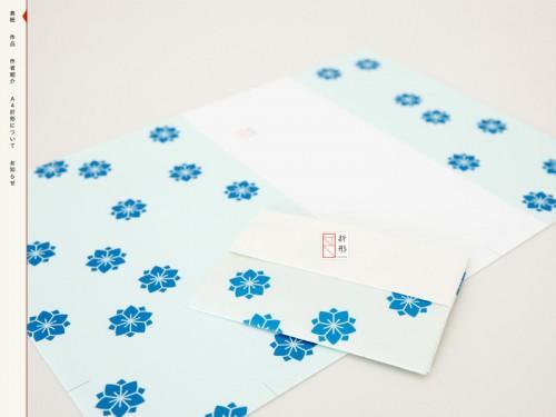 A4用紙で作る祝袋「A4折形」
