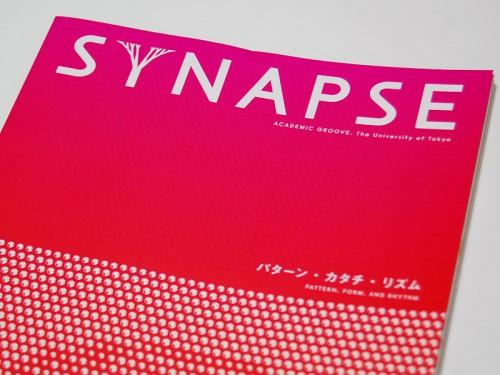 「SYNAPSE」