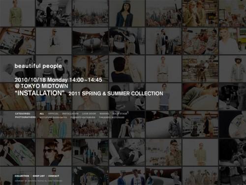 ファッションブランド「beautiful people」