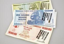 「一兆ドル紙幣のチラシ」
