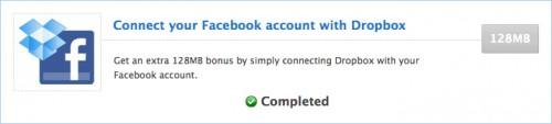Facebookアカウントへの接続を許可 (+128MB)