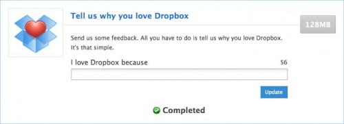 Dropboxの好きなところをフィードバック (+128MB)