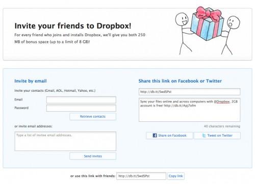 友達にDropboxを紹介する (+250MB)