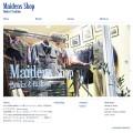 Maidens Shop - Books & Fashion