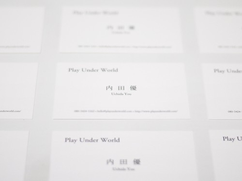 Play Under World Name Card