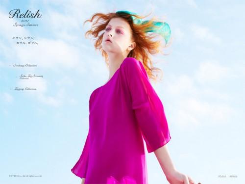2011 Spring & Summer | レリッシュ [Relish]