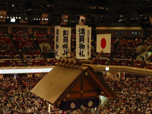 満員御礼 幕内のころには満員御礼の幕も掛かりました。 今まで相撲はTVでしか見た... 大相撲を