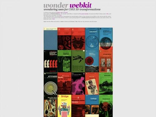 CSS3の3D transformationでWonderWall再現「wonder-webkit」