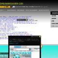 制作ワークフローを効率よく、スピーディーに「Adobe Dreamweaver」