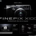心に火が付いた「FinePix X100」